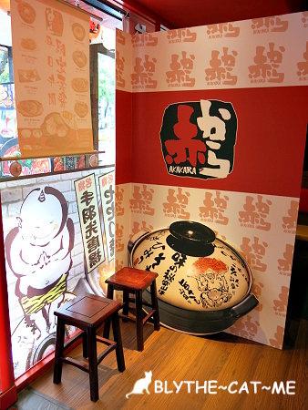 Akakara鍋 (6).JPG