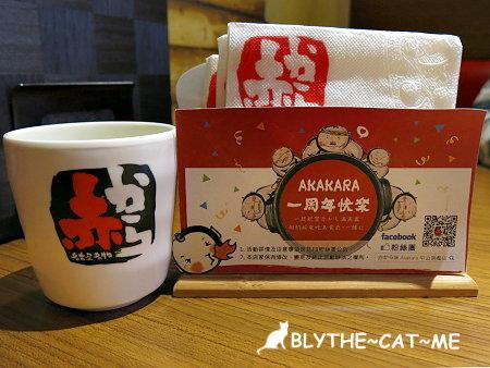 Akakara鍋 (27).JPG