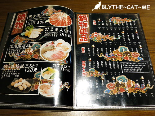 Akakara鍋 (30).JPG