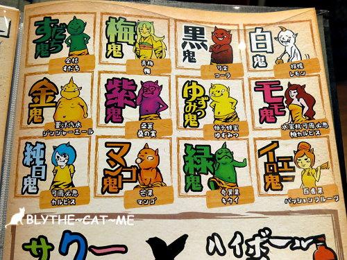 Akakara鍋 (31).JPG