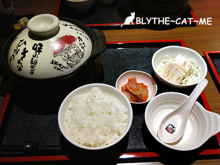 Akakara鍋 (37).JPG