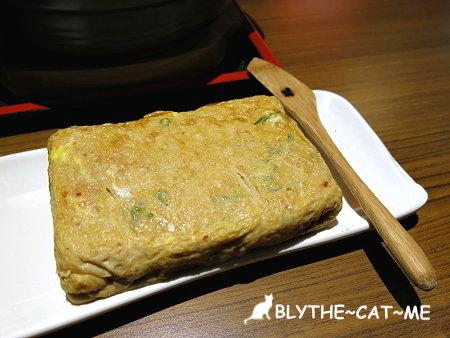 Akakara鍋 (46).JPG