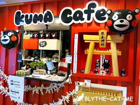 Kuma cafe (5).JPG