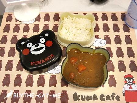 Kuma cafe (42).JPG