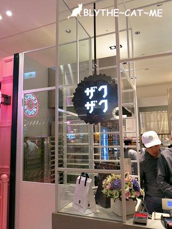 Line cafe (61).JPG