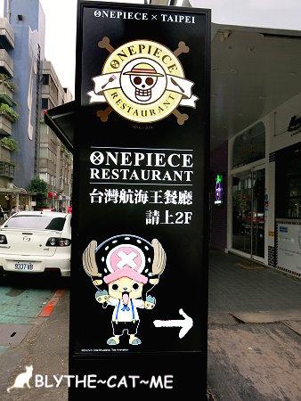 台灣航海王餐廳 (3).JPG