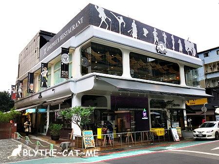 台灣航海王餐廳 (2).JPG