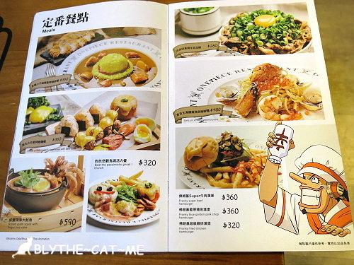 台灣航海王餐廳 (23).JPG