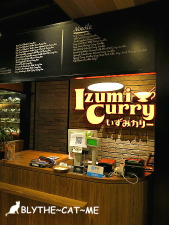 Izumi Curry (10).JPG