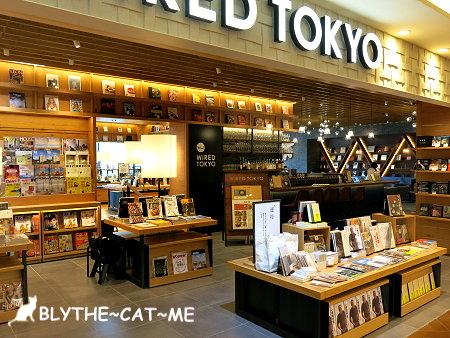 WIRED TOKYO (4).JPG