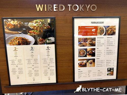 WIRED TOKYO (7).JPG