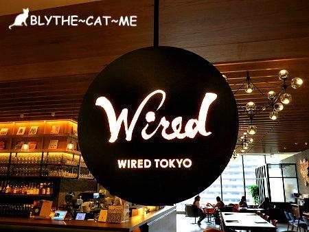 WIRED TOKYO (8).JPG