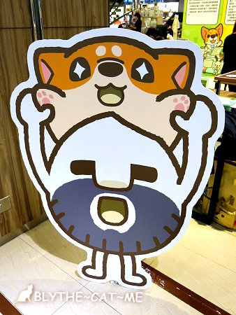 動物有限公司 (22).JPG