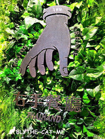 右手餐廳 (4).JPG