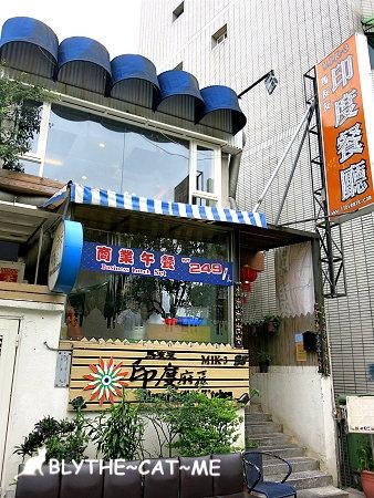 馬友友印度廚房 (2).JPG