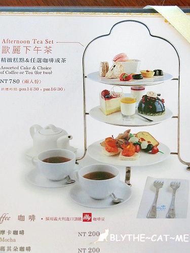 歐華歐麗下午茶 (18).JPG
