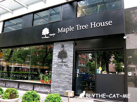 Maple Tree House  (2).JPG