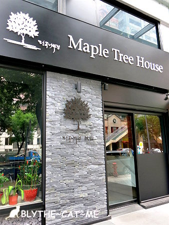 Maple Tree House  (3).JPG