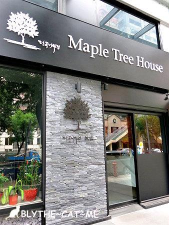 Maple Tree House  (3).JPG
