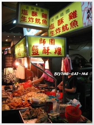 師園鹹酥雞 (6)