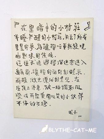 白房子 (50).JPG