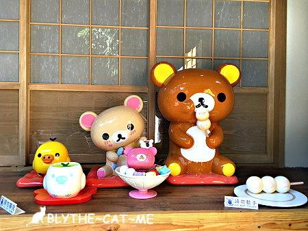拉拉熊茶屋  (3).JPG