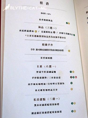 品盛悅素軒 (11).JPG