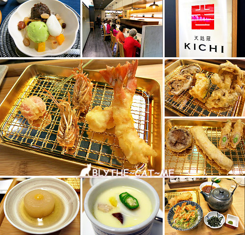吉天婦羅KICHI (1).jpg
