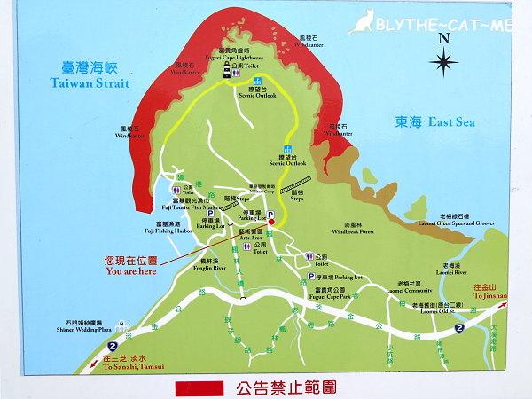 富貴角燈塔 (2).JPG