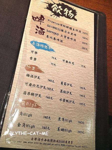 串場 (7).JPG