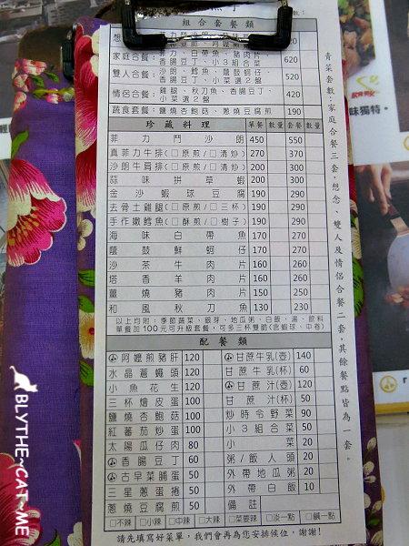 周照子 (12).JPG