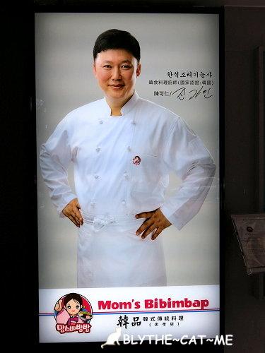 韓品 (4).JPG