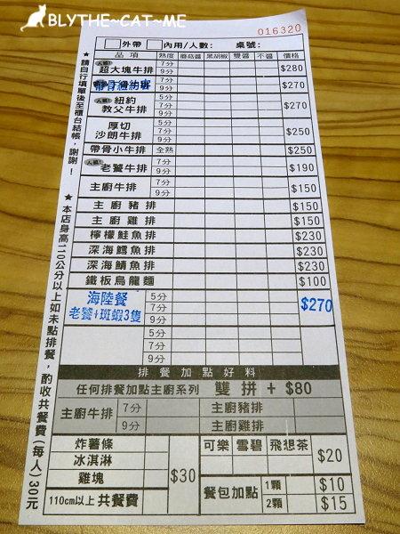 孫東寶 (7).JPG
