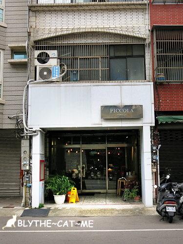 彼刻義式餐酒館 (2).JPG