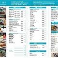 steam 隱茶 (13).jpg