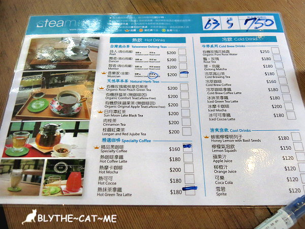 steam 隱茶 (14).JPG