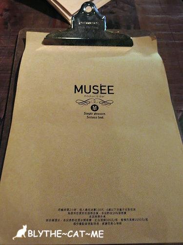 Musee (4).JPG