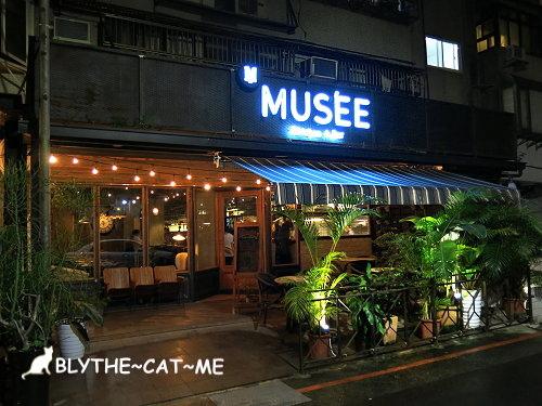 Musee (3).JPG