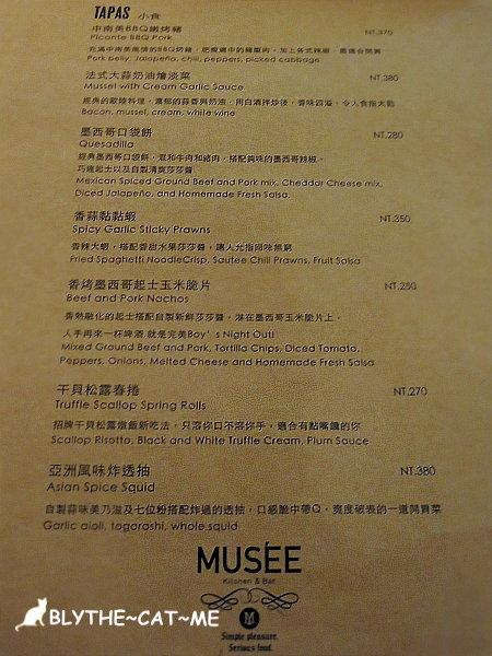 Musee (5).JPG