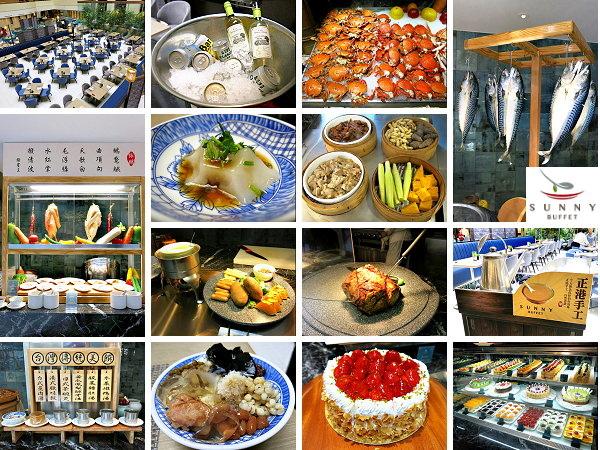 王朝SUNNY Buffet (1).jpg