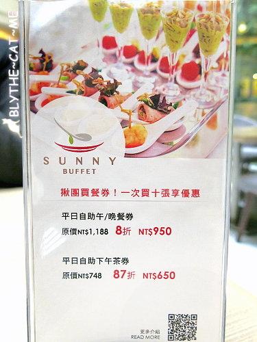 王朝SUNNY Buffet (120).JPG