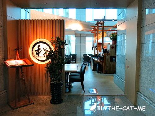 和料理食堂 (4).JPG