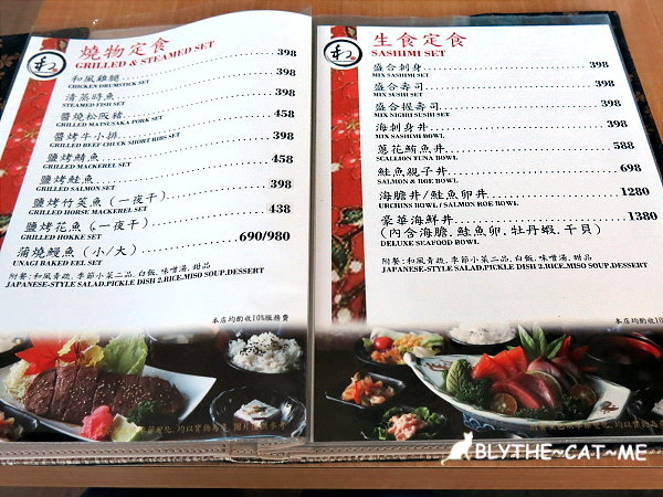 和料理食堂 (13).JPG