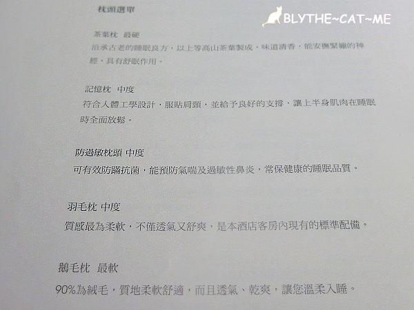 台南晶英酒店 (11).JPG