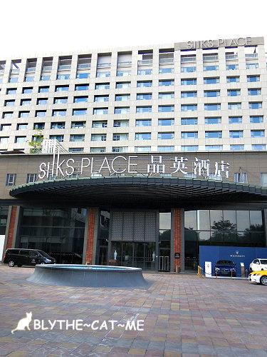 台南晶英酒店 (53).JPG