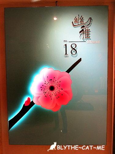 春天酒店下午茶 (7).JPG