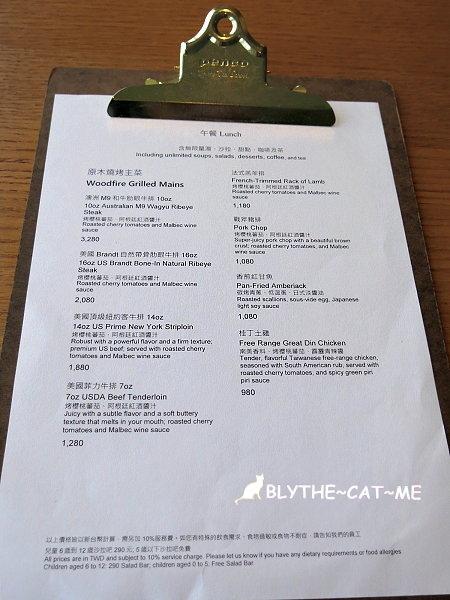 Que原木燒烤餐廳 (14).JPG