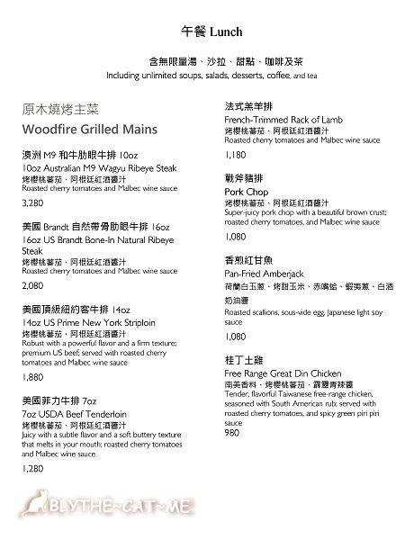 Que原木燒烤餐廳 (15).jpg