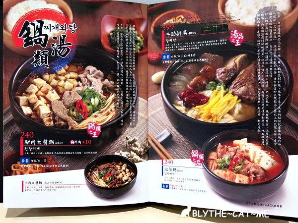 韓品肋排ATT4FUN (11).JPG