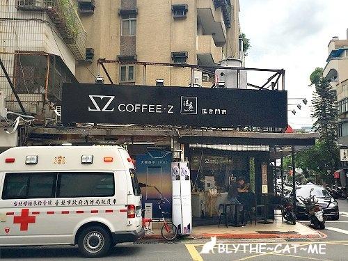 湛盧咖啡 濾掛 (2).JPG